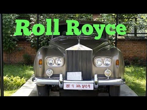 Rolls Royce Vintage car in Nepal that is not aspected |rolls Royce | ford|