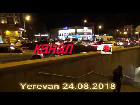 подземные магазины в Ереване