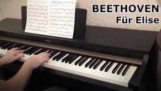 Бетховен: К Элизе (обучение) Für Elise Tutorial