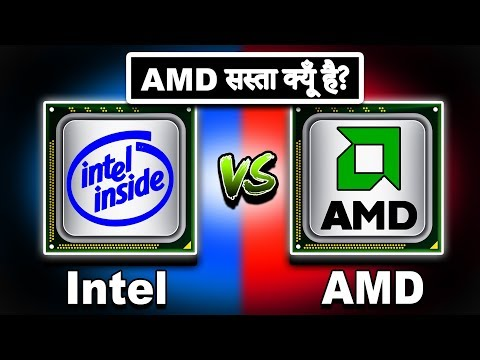 Смотреть Why AMD is Cheap? 🔥 Intel vs AMD Which is Cheapest & Why? CPU, Chipset & Motherboard (Hindi) онлайн