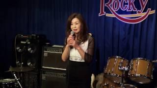 五反田Rockyにて ユーミン「翳りゆく部屋」を演奏 YOSHIKIソロ付き Vo:F...