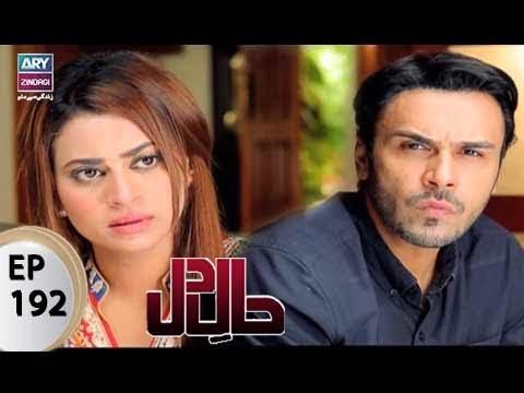 Haal-e-Dil -  Ep 192 - ARY Zindagi Drama