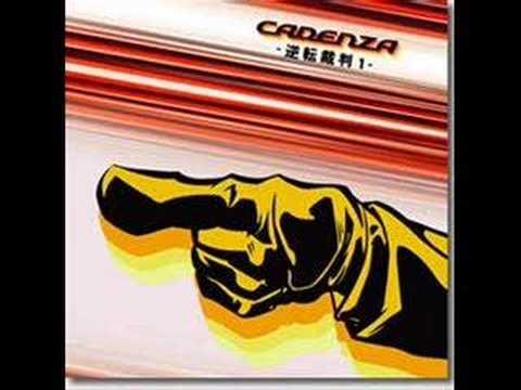 Phoenix Wright Cadenza 02 - Phoenix Wright ~ Objection!