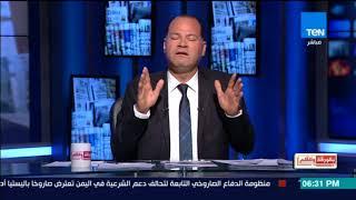 الديهي: حمدي الطحان يلقي الحل في تحويل الهيئة لشركة مثل مصر للطيران