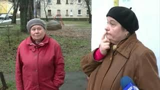 Специалисты выясняют причины крупного пожара на Нефтестрое в Ярославле