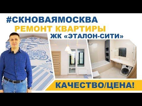 Видео Фото ремонта 1 квартир