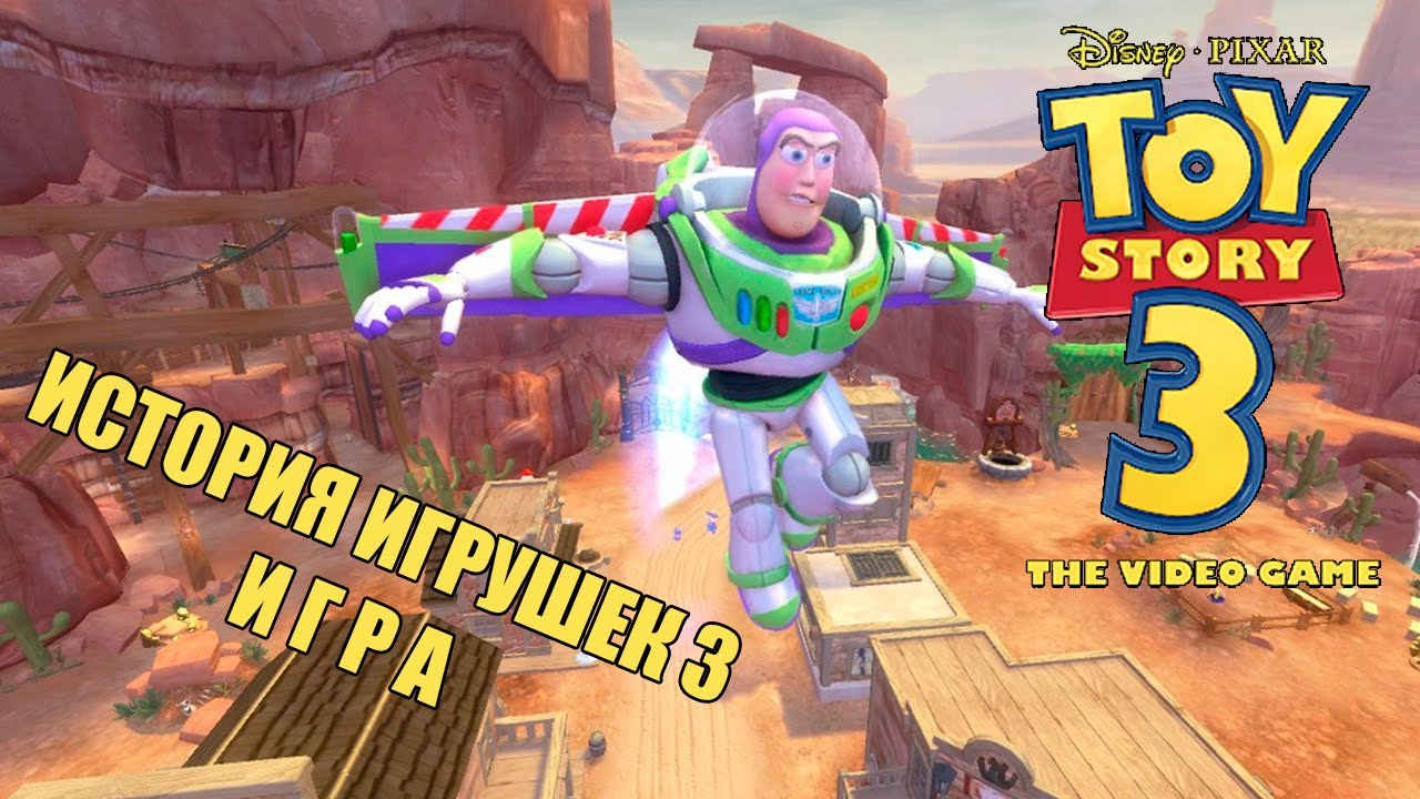 Toy Story 3 Games To Play : Toy story the game История Игрушек Отличная