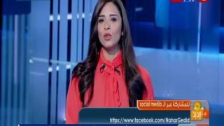 «مذيعة النهار» تقارن بين تنظيم حفل عمرو دياب ومباراة الكرة.. «فيديو»