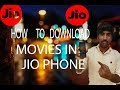 how to download movies in jio phone in telugu//my village show inspired Mp3
