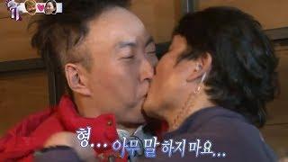 [HOT] 무한도전 - 유재석은 김태호PD와, 박명수는 카메라 감독과 뽀뽀를? 뽀뽀파티가 된 신혼 집들이 20140118