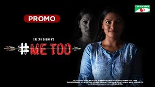 #ME TOO | Trailer | BanglaTelefilm | Nusrat Imroz Tisha | Sazzad Shuman | Channel i TV