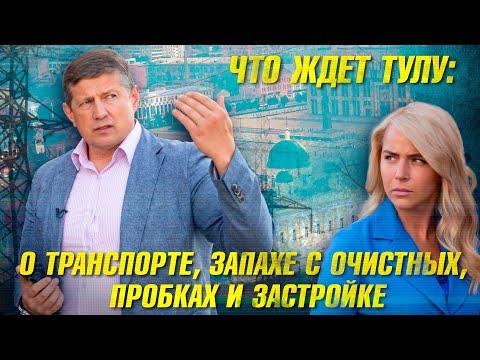 """Программа """"Лица"""": Евгений Авилов"""