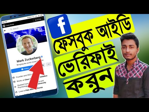hqdefault - 7 Urgent Steps to Take When Your Facebook Account Gets Hacked