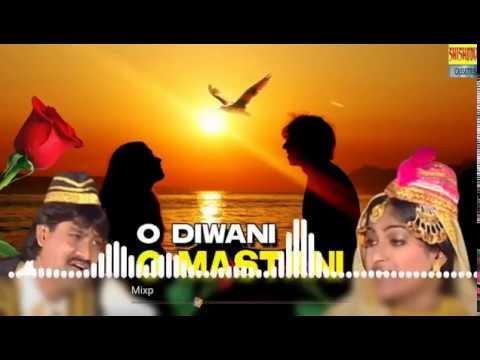 O Diwani O Mastani Atombomb Hai Teri Jawani Dj Flp Song