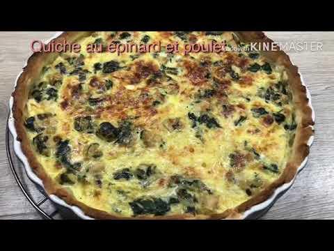 recette-quiche-au-épinards-et-poulet-au-pâte-feuilleté-faite-maison-كيش-بالدجاج-و-السبانخ-لذيذ-جدا