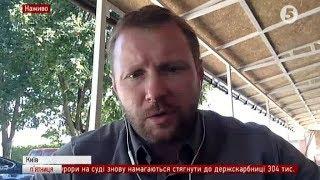 18 08 2017 / ІнфоДень / Артем Шевченко
