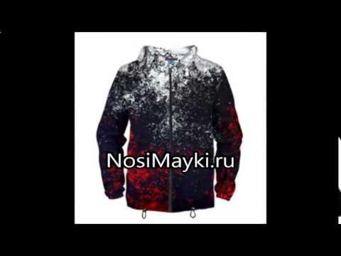 купить куртку helly hansen мужскую в спбиз YouTube · Длительность: 8 с  · Просмотров: 25 · отправлено: 06.01.2017 · кем отправлено: Интернет магазин футболок NosiMayki