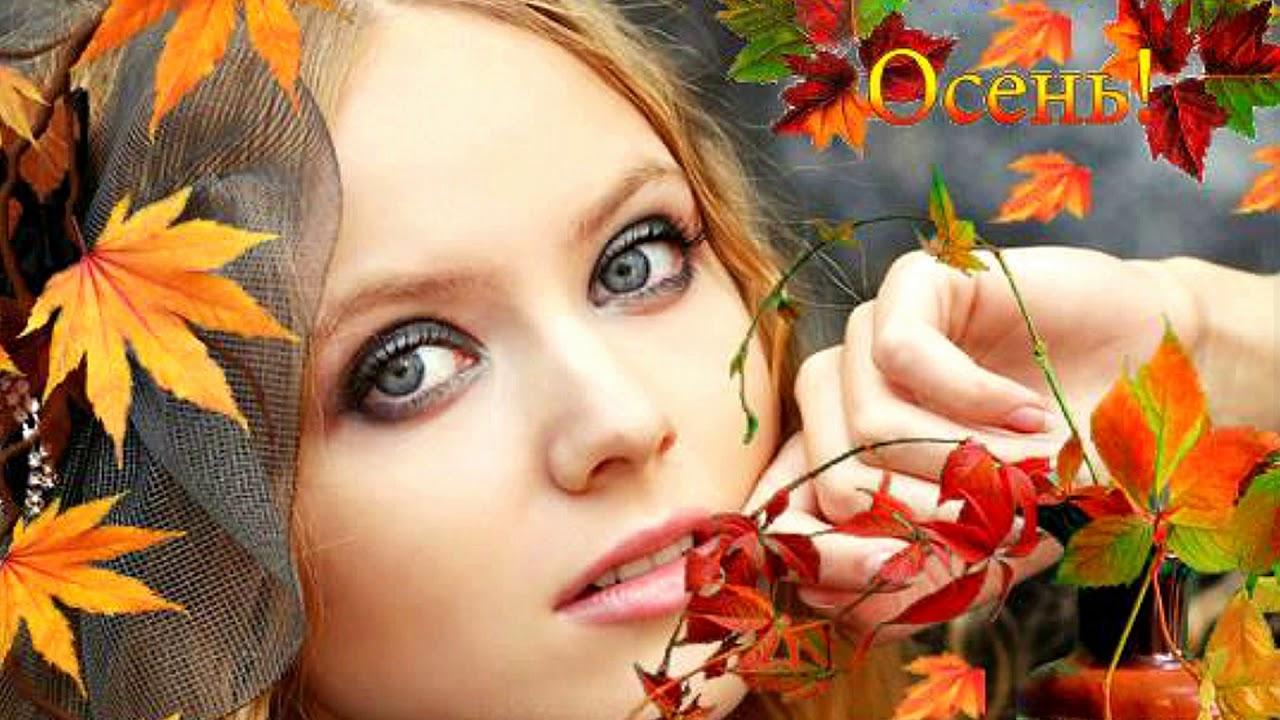 Картинки, анимация девушка осень