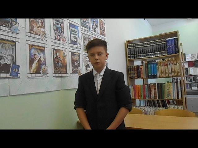 Изображение предпросмотра прочтения – ДанилЗотов читает произведение «Крыса» Н.С.Гумилёва