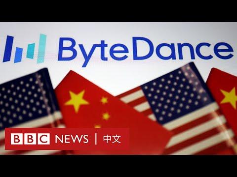 中美科技戰:中國在科技競賽上落後美國多少?- BBC News 中文