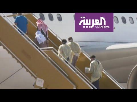 نشرة الرابعة | بعد ضمان سلامتهم من كورونا.. خروج الطلبة السعوديين من الحجر الطبي الاحترازي  - نشر قبل 19 ساعة