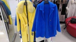 02.12.19 Пальто всех цветов радуги.  Примерка и покупки.