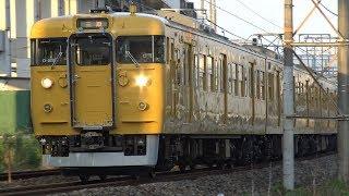 【4K】JR山陽本線 普通列車115系電車 オカD-22編成+オカD-26編成