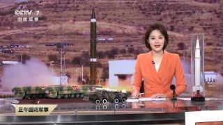 直击演训场:中国火箭军三支导弹劲旅大揭秘 海量信息公开!核常兼备 向战而行 孕育大国力量!|军迷天下 - YouTube