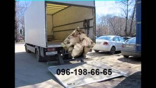 Вывоз строительного мусора недорого Луцк(, 2016-01-12T21:08:19.000Z)