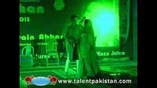 Bansi Bajane Wale Tribute Noor Jahan  Talent Pakistan