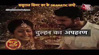 Sasural Simar Ka: SHOCKING! Roli's ACCIDENT On Her Wedding Day   Simar In TRAUMA!