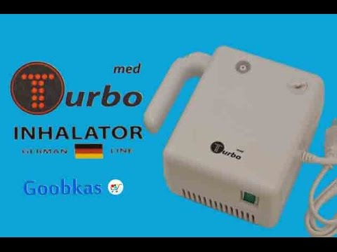 Ингалятор TURBO INHALATOR
