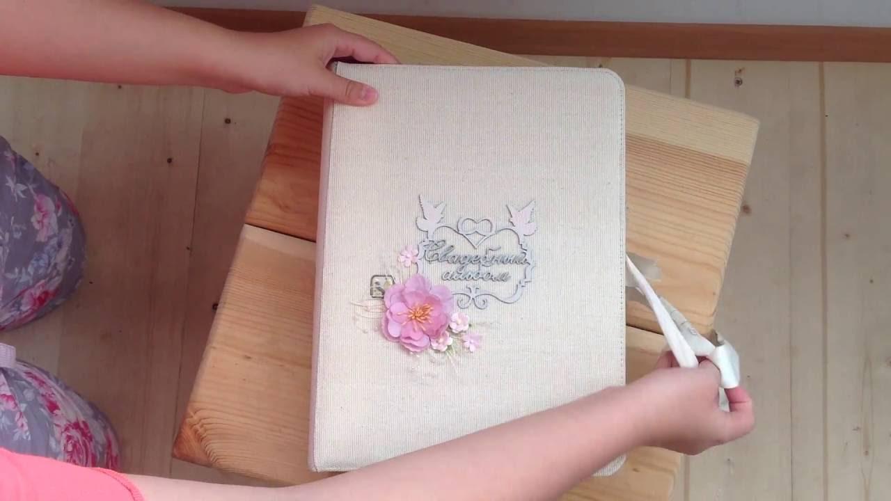Картинки для свадебного альбома своими руками