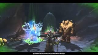 World of Warcraft WoD – Гул'Дан раздает указы