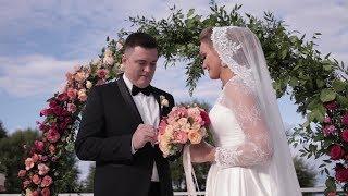 Александр и Кристина ''Персиковая свадьба'' / GloryWedding