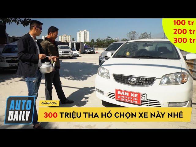 Top xe ô tô dưới 300 triệu anh em tha hồ chọn chơi Tết