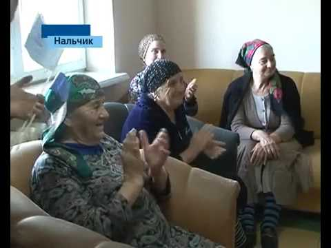Дом престарелых г нальчик дизайн интерьера частных домов в москве портфолио