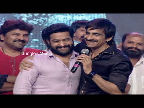 Ravi Teja Speech @  Kick 2 Telugu Movie Audio Launch - Ravi Teja,Rakul Preet - 2015