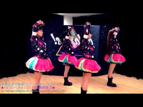 Galaxias! Mirror Dance DANCEROID