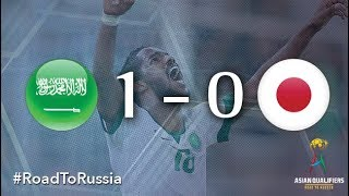 Saudi Arabia vs Japan (2018 FIFA World Cup Qualifiers)