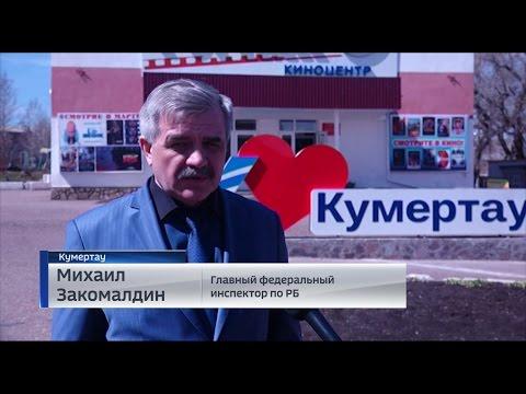 Строительство маслоэкстракционного завода в Кумертау проверил Главный федеральный инспектор по РБ