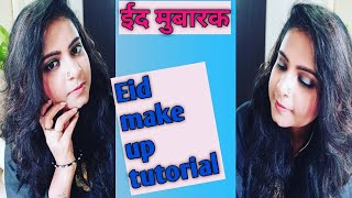 Eid make up tutorial step by step makeup |ईद मेकअप| |Hindi| [akanksha] [lady moments]