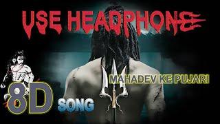 8D SONG   AADHI AADHI RAAT MAINE KHICHE HAI DUM  🎧 USE HEADPHONE 🎧 