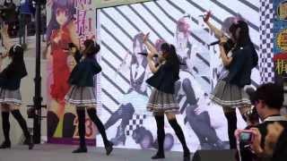 Fancy Frontier 23 第23屆開拓動漫祭 台大巨蛋體育館三樓活動舞台區.