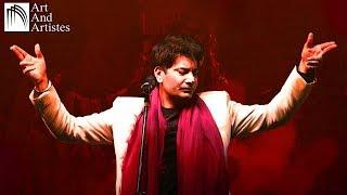 Jasbir Jassi - Tere Ishq Nachaya & Mera Piya Ghar Aaya | Sufi | Taal : Keherwa