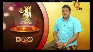 Tharu Walalla - 16th August 2016