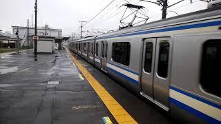 【4両は初めて】E217系横クラY-117編成 JR横須賀線普通逗子行き 久里浜駅発車
