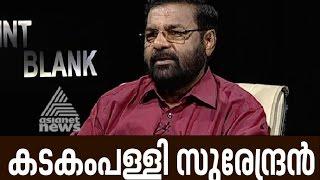Kadakam Palli Surendran in Point Blank 07/12/17