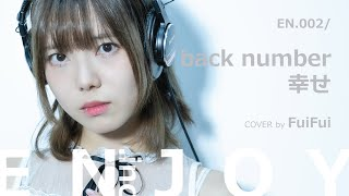 back number - 幸せ Shiawase Cover / ENJOY with FuiFui