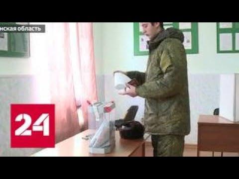 Досрочное голосование: вьюга и морозы не останавливают сотрудников избиркомов - Россия 24
